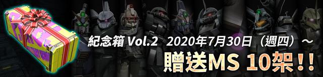 Topics tagged under 鋼彈 on 紀由屋分享坊 V02