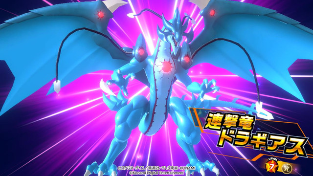 Yu-Gi-Oh-Rush-Duel-Saikyou-Battle-Royale-2021-04-20-21-004.jpg