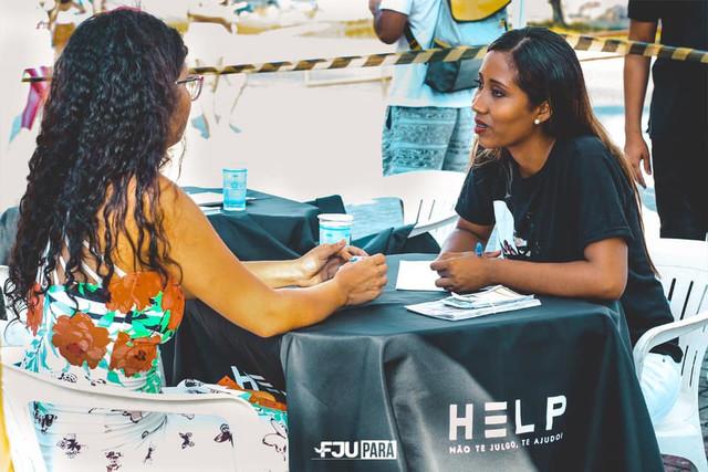 HELP - Бразилия