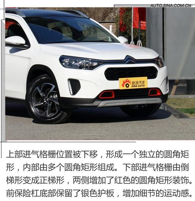 2014 - [Citroën] C3-XR (Chine) - Page 17 F8