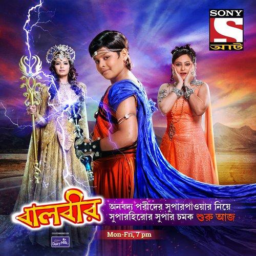 Baal Veer (Bangla) 30th September 2020 (HD) (Epesode 03) Download Zip