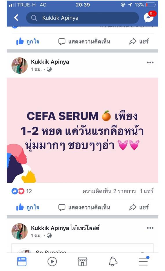 CEFA SERUM 30.jpg