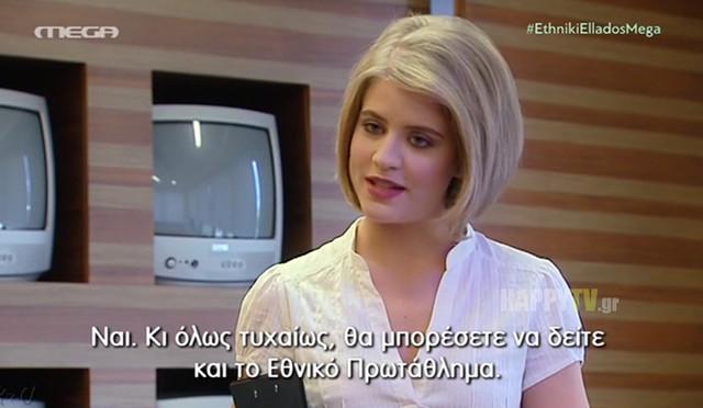 ethiki-ellados-1.jpg