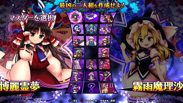 《東方憑依華》PS4,Switch將於4月22日在日本推出 Touhou-Hyouibana-03-20-21