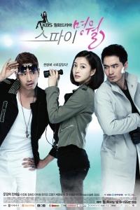 Шпионка Мён Воль | Myung Wol the Spy | Seupayi Myeong Wol