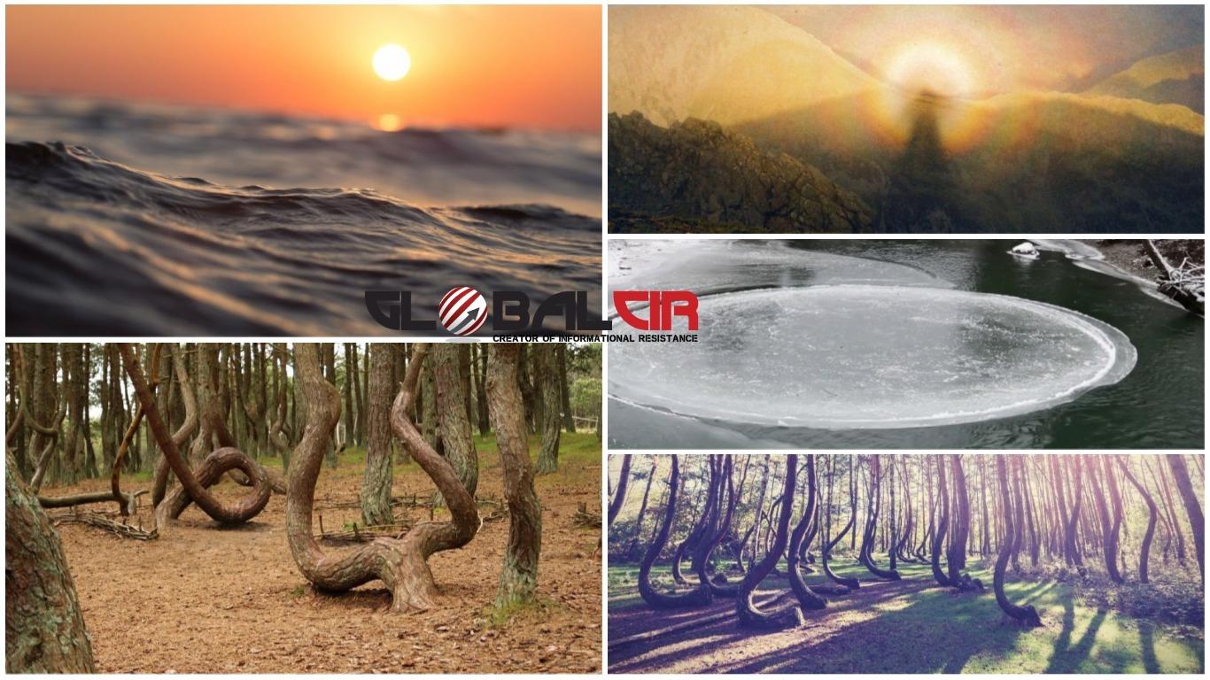 ČUDESNA PLANETA:  Prirodni fenomeni koji naučnike ostavljaju bez riječi