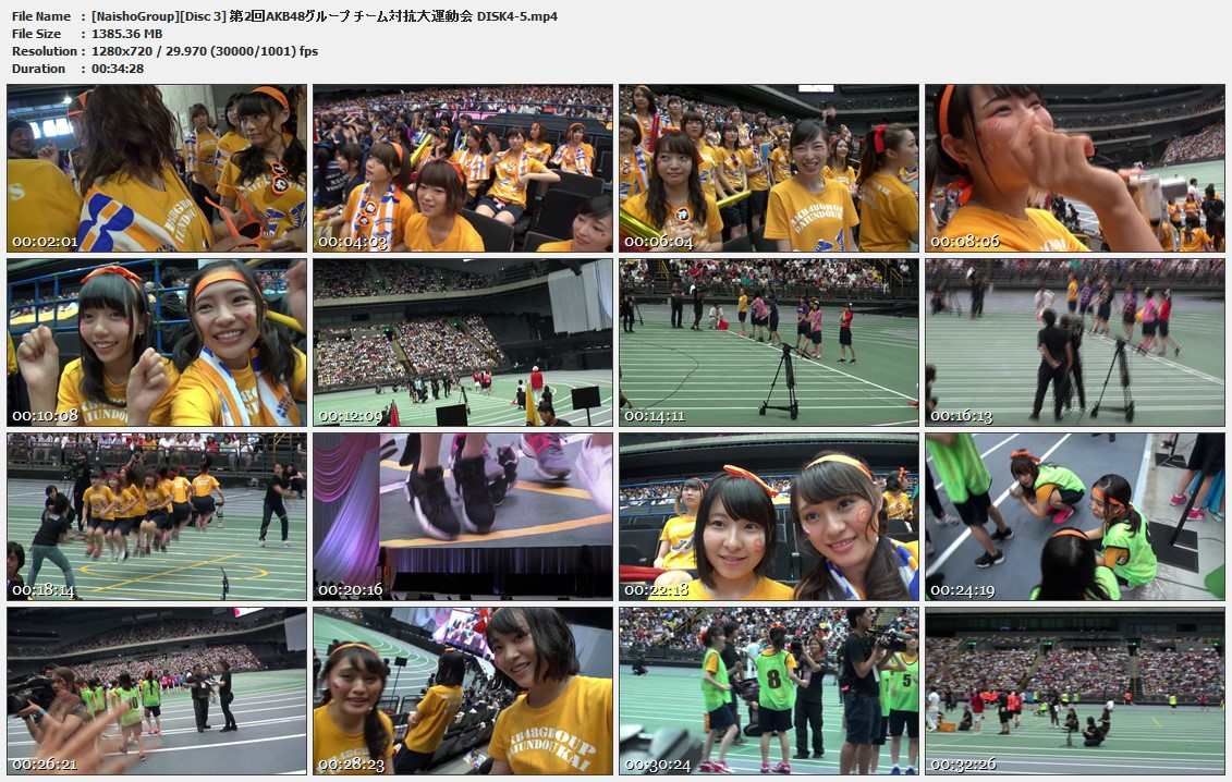 Naisho-Group-Disc-3-2-AKB48-DISK4-5-mp4