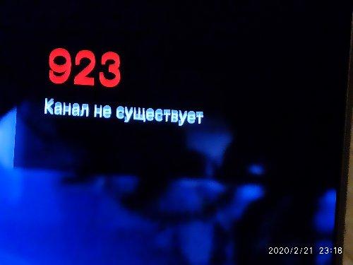 IMG-20200221-231834.jpg