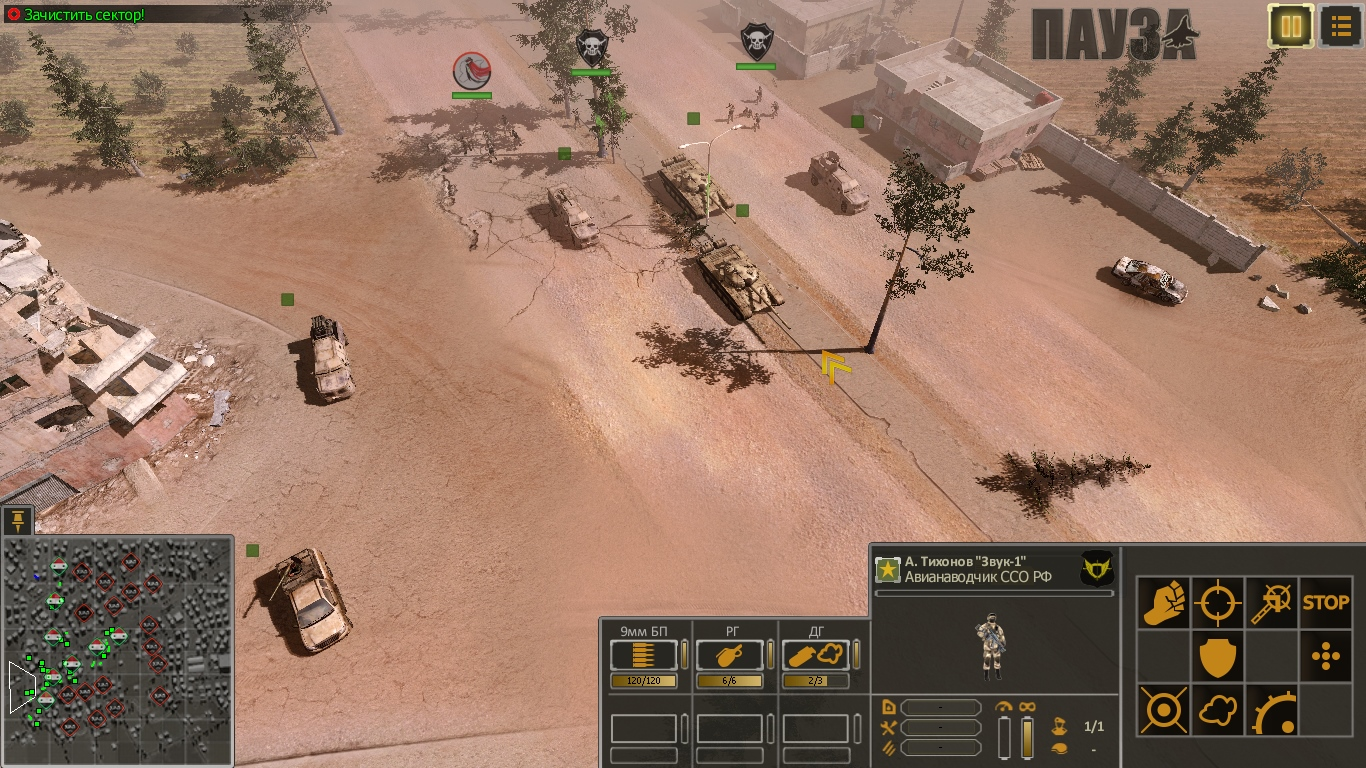 Syrian-Warfare-2021-02-23-02-59-58-856