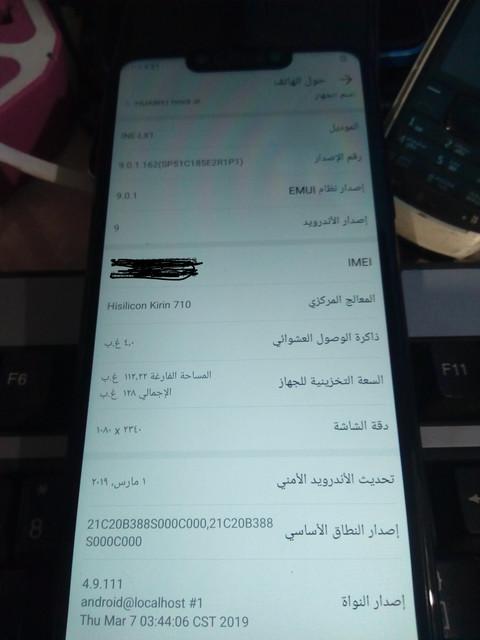 IMG-20190512-231434