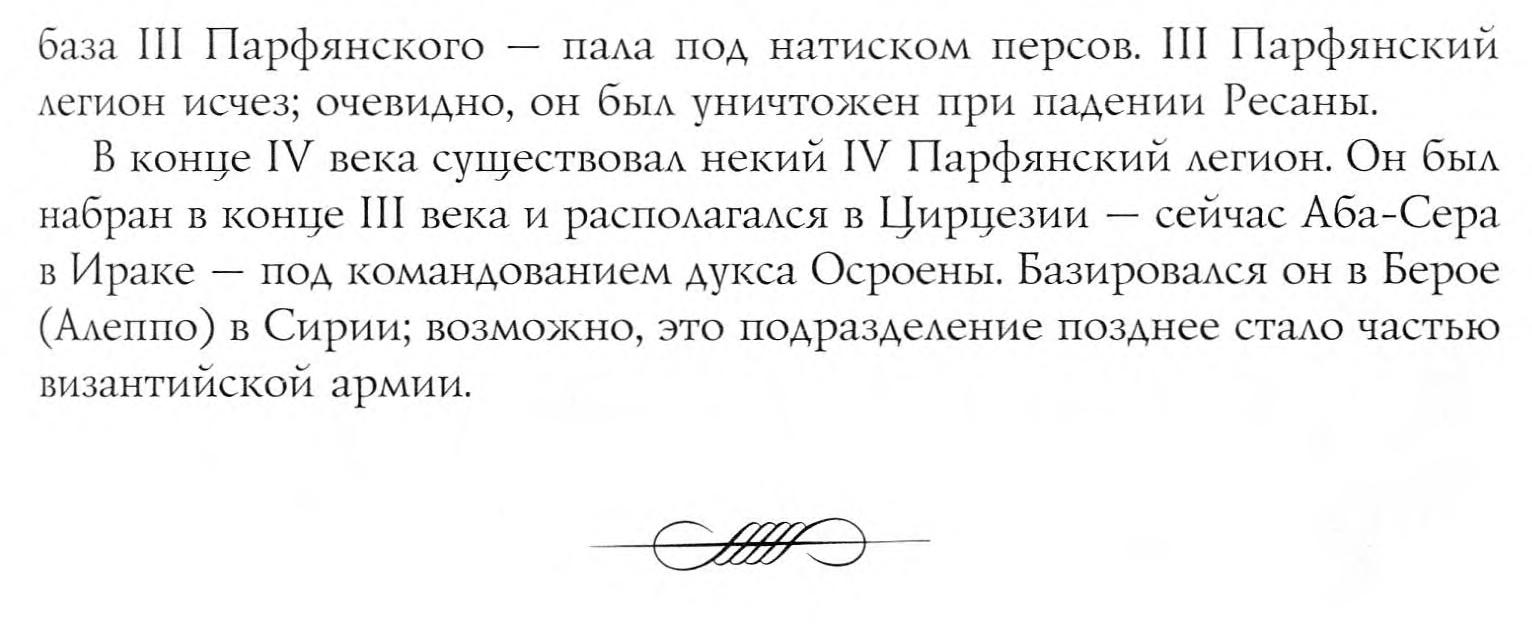 p0027