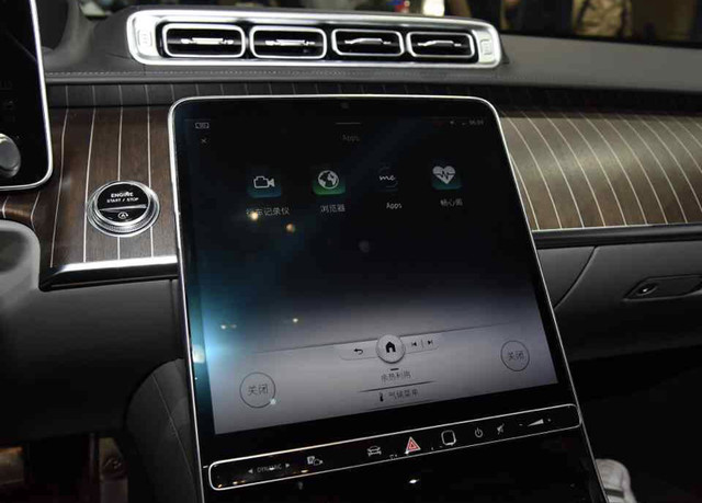 2020 - [Mercedes-Benz] Classe S - Page 22 DF1-BA888-F9-B0-41-AE-A577-D629715-A0-E3-C