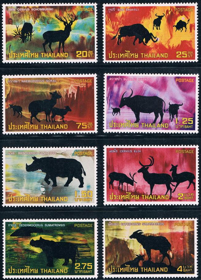 tha-1973-Protected-Wild-Animals-Fauna-zpsa2qbuwse