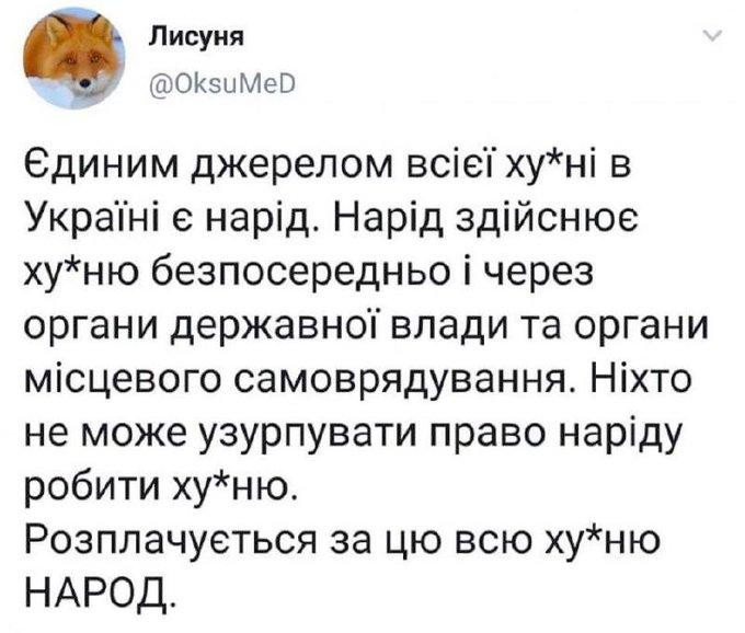 88% украинцев поддерживают роспуск Рады, - опрос - Цензор.НЕТ 4201