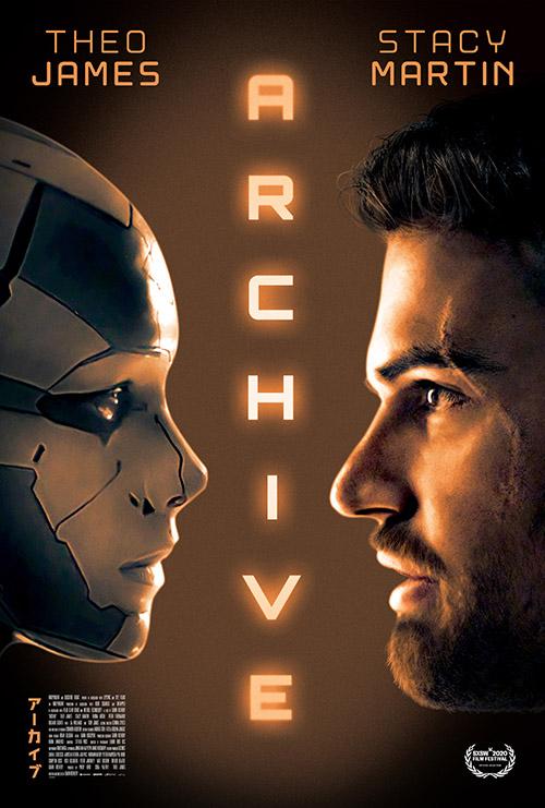 Archive | 2020 | m720p - m1080p | WEB-DL | Türkçe Altyazılı | Tek Link