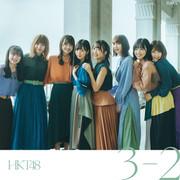 HKT48-3-2-Type-A