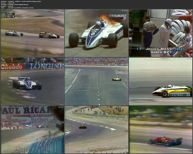 Formula-1-s1982e11-French-Grand-Prix-Japanese-mkv.jpg