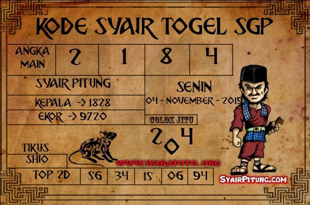 kode-syair-sgp-35
