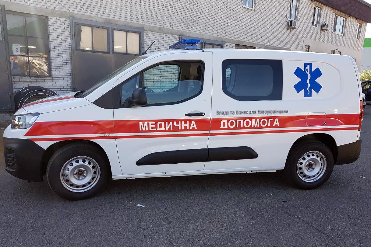 Машины медицинской помощи