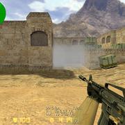 de-dust20028.png