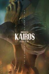 Nonton drama Kairos