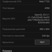 Screenshot-20161207-210206