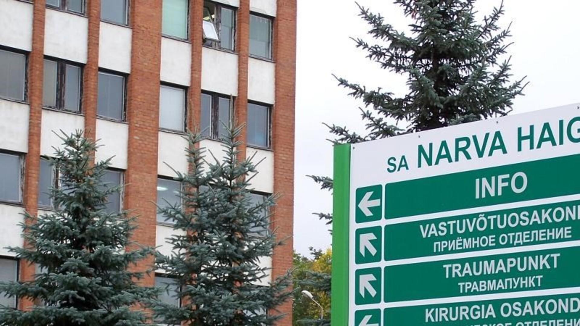 Нарвская больница временно приостанавливает плановое лечение