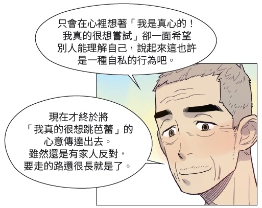 Topics tagged under 漫畫 on 紀由屋分享坊 3-1