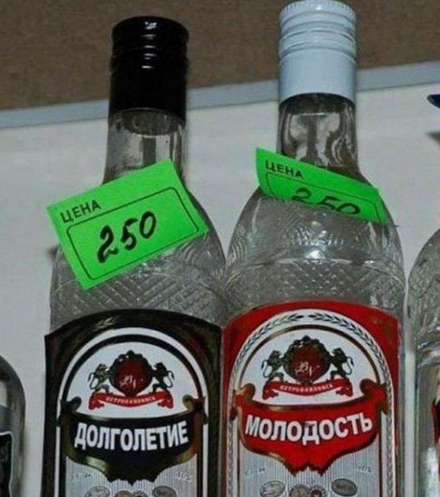 Убойный дизайн от производителей алкоголя