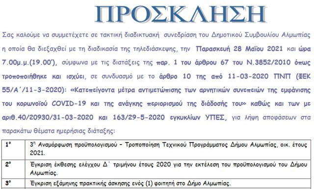 2021-05-24-143943