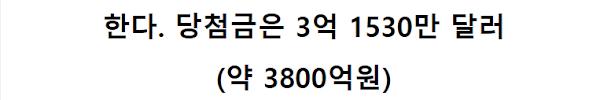 2021-09-11-13-09-04