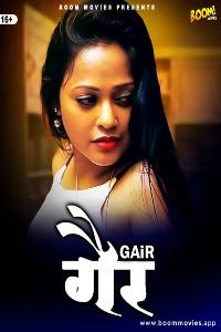 GAIR (2021) Hindi BoomMovies Short Film 720p Watch Online