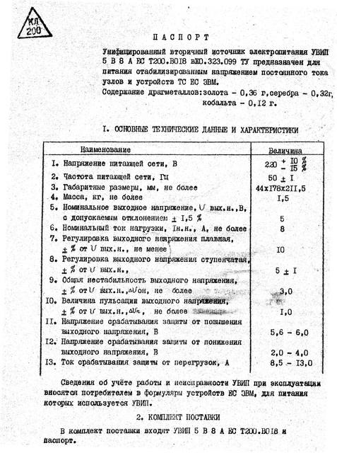 5-8-1.jpg