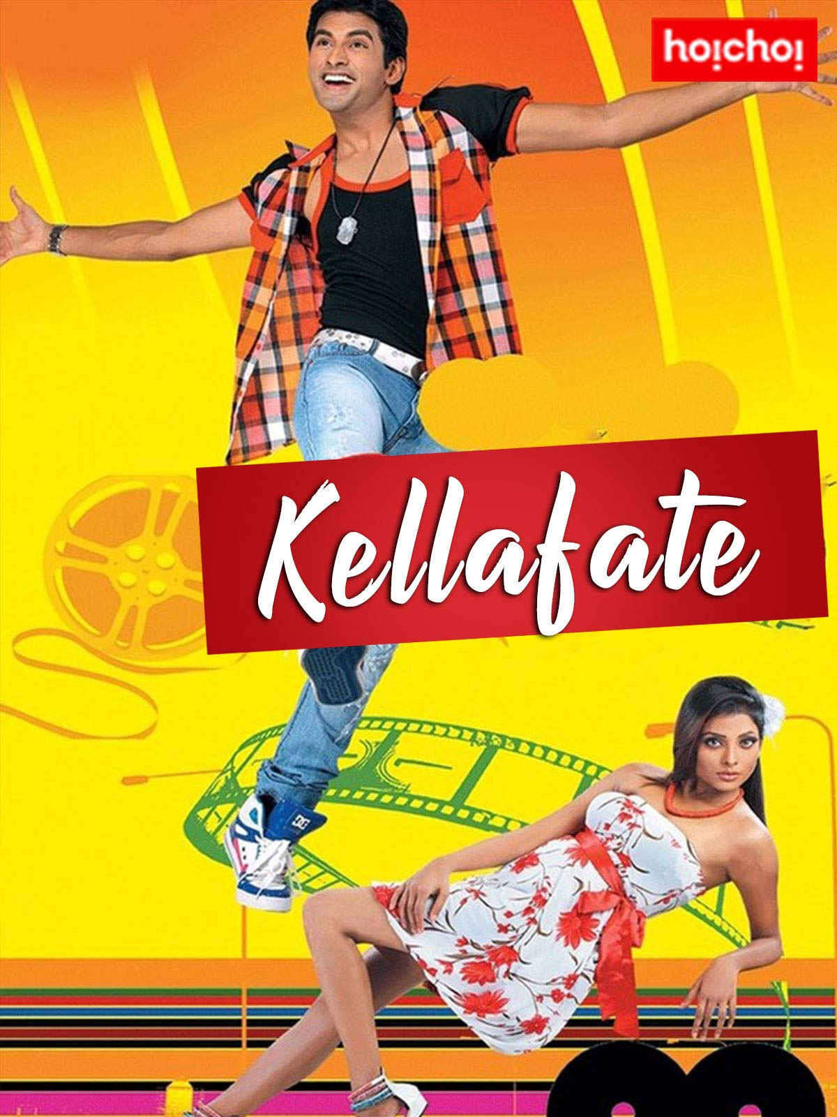 Kellafate (2020) Bengali Movie 720p HDRip 900MB AAC ESub