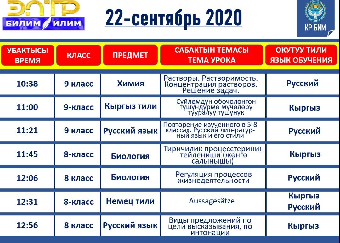 IMG-20200919-WA0004
