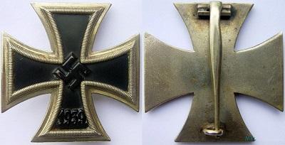 Iron crosses 1 classes