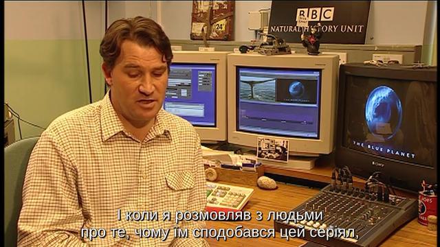 cap-Interview-Alastair-Fothergill-Series-Producer-2001-BDRip-AVC-ENG-sub-UKR-ENG-Hurtom-00-00-25-01