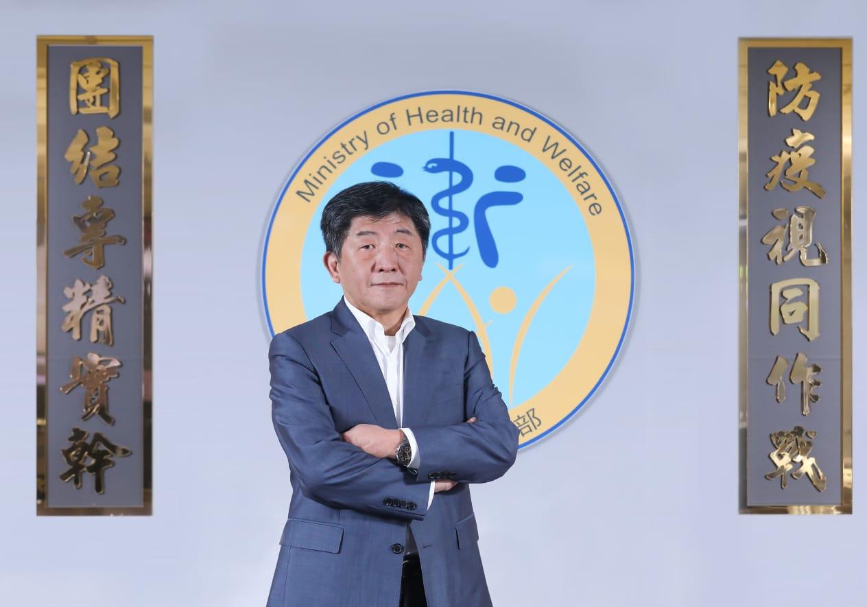 foto-Ministro-Chen-Shih-chung.jpg