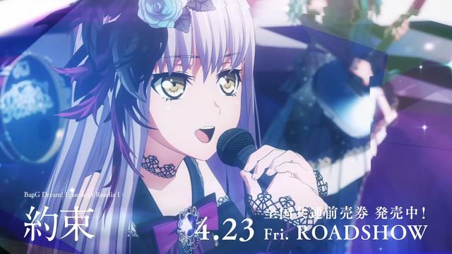 為記念BanG Dream! Roselia電影「約束」上映,特別公開歌曲「Neo-Aspect」 Live編年史 Screen-Shot-Video-ID-Q9m-Ekv-EWe2-M-Time-S-91