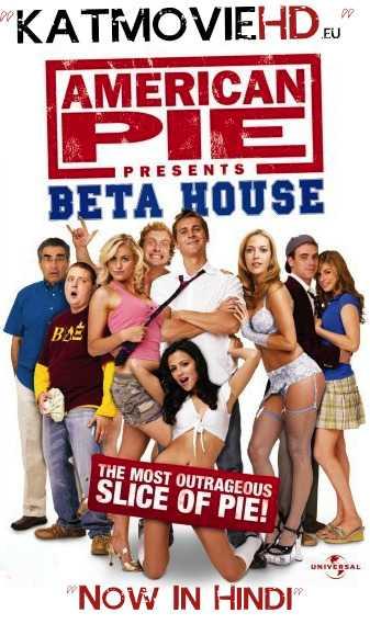 American Pie Presents: Beta House 2007 Full Movie in Hindi | American Pie Beta House