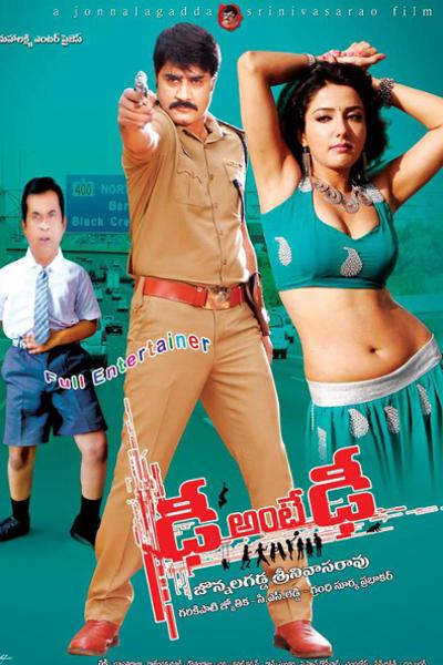 Taaqatwar Policewala (2020) Hindi Dubbed 720p HDRip 800MB Download