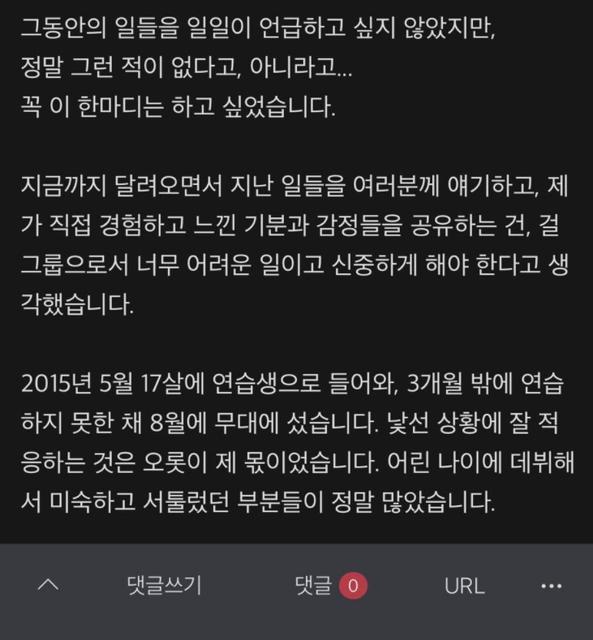 20210611-184241