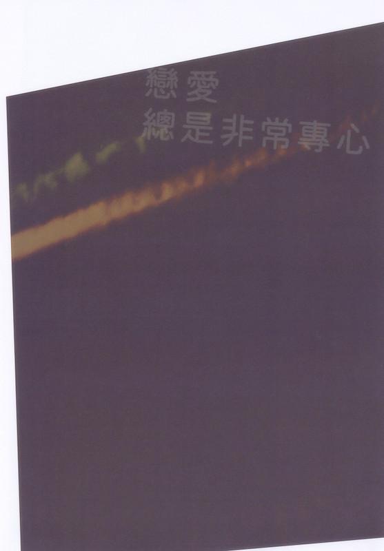 月刊 三浦理恵子 写真集 020