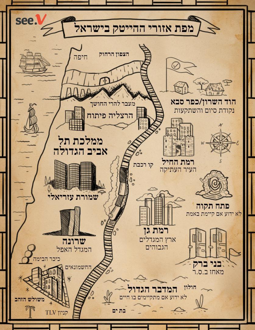 hitech_zone_map