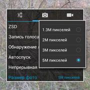 Screenshot-2013-01-01-04-01-35