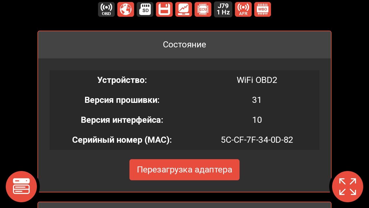 Screenshot-2021-03-28-22-26-12-334-com-opera-browser