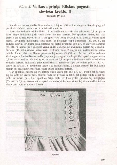 109-lpp.png