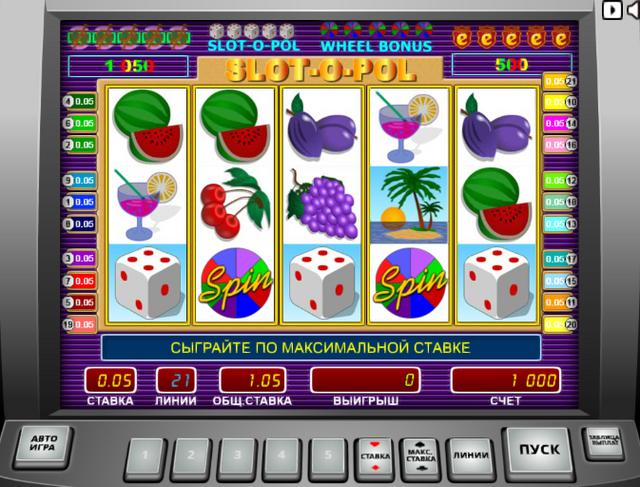 официальный сайт казино Буй