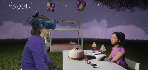 Mengharukan! Ibu & Anak yang Meninggal, Bertemu Lagi Dengan Teknologi VR