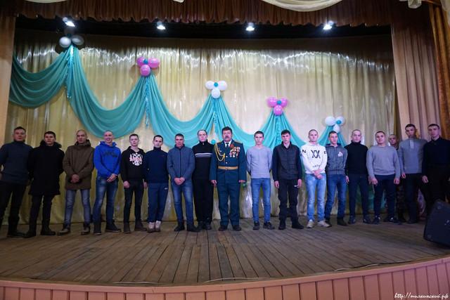 В Шилкинском районе продолжается осенняя призывная кампания